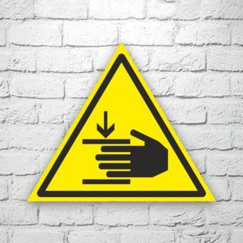 Табличка Осторожно. Возможно травмирование рук 22х19 см (код 90611)