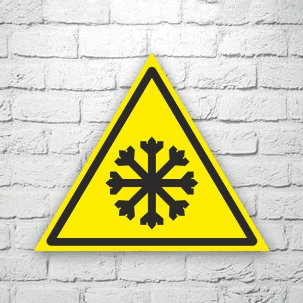 Табличка Осторожно. Холод 22х19 см (код 90612)