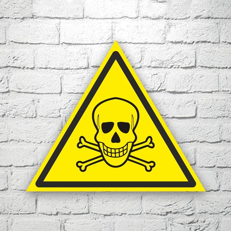 Табличка Опасно. Ядовитые вещества 22х19 см (код 90614)
