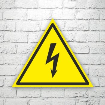 Табличка Опасность поражения электрическим током 22х19 см (код 90615)