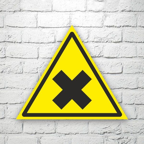 Табличка Осторожно. Вредные для здоровья аллергические вещества 22х19 см (код 90616)