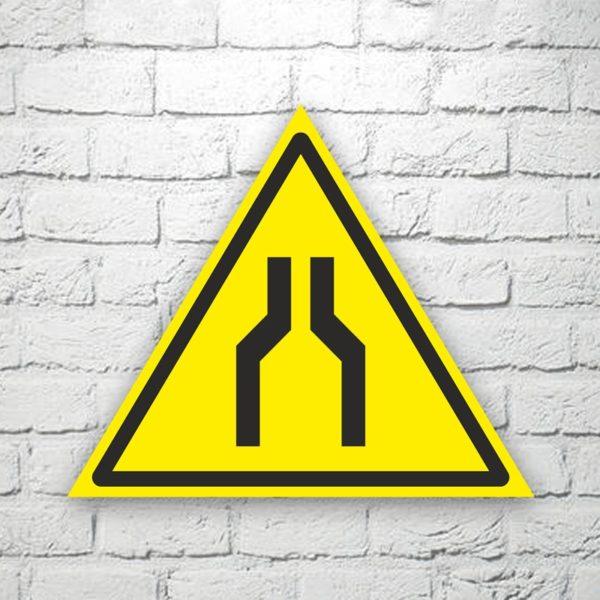 Табличка Осторожно. Сужение проезда 22х19 см (код 90617)