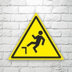 Табличка Осторожно. Возможно падение с высоты 22х19 см (код 90619)