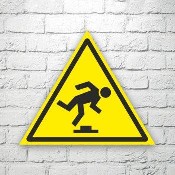 Табличка Осторожно. Малозаметное препятствие 22х19 см (код 90620)