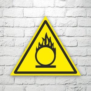 Табличка Пожароопасно. Окислитель 22х19 см (код 90621)