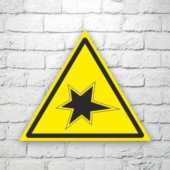 Табличка Осторожно. Газоопасные работы 22х19 см (код 90623)