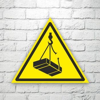 Табличка Опасно. Возможно падение груза 22х19 см (код 90603)