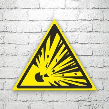 Табличка Взрывоопасно 22х19 см (код 90634)