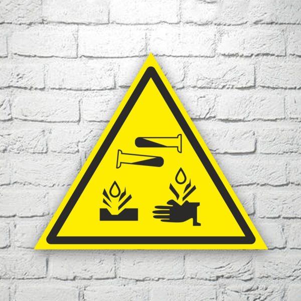 Табличка Опасно. Едкие и коррозионные вещества 22х19 см (код 90604)