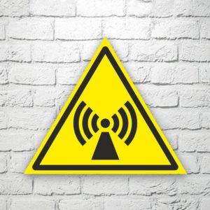 Табличка Внимание. Электромагнитное поле 22х19 см (код 90606)