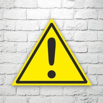 Табличка Внимание. Опасность 22х19 см (код 90607)