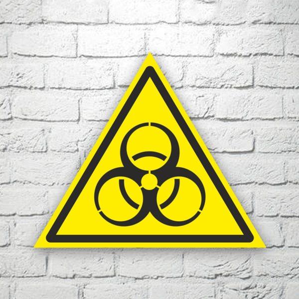 Табличка Осторожно. Биологическая опасность 22х19 см (код 90608)