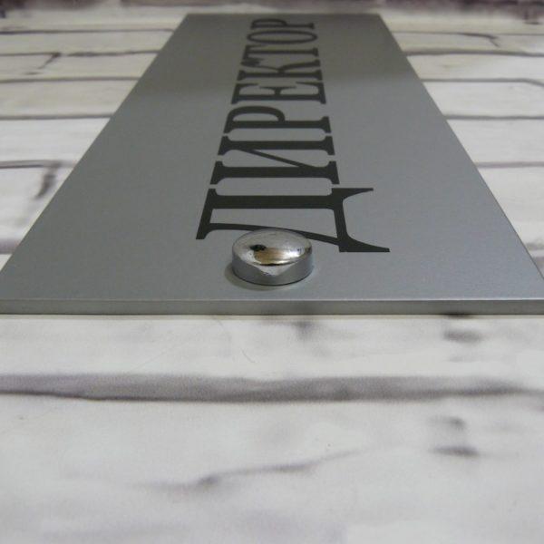 Табличка с декоративными держателями