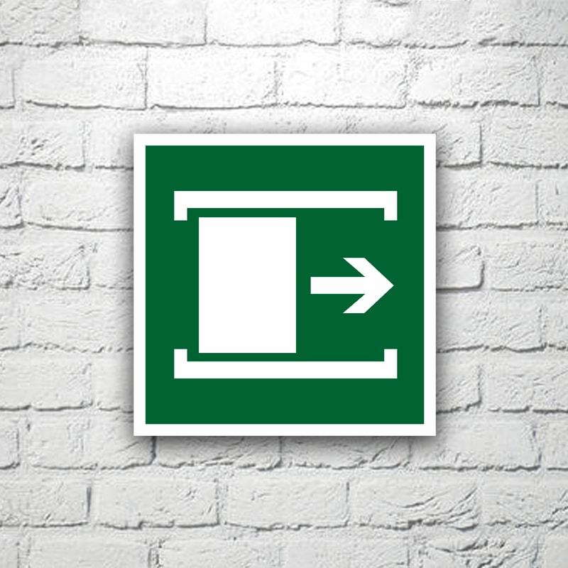 Знак Для открывания сдвинуть 15х15 см (код 90505)