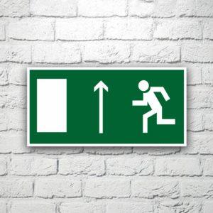 Знак Направление к эвакуационному выходу (прямо) 30х15 см (код 90519)