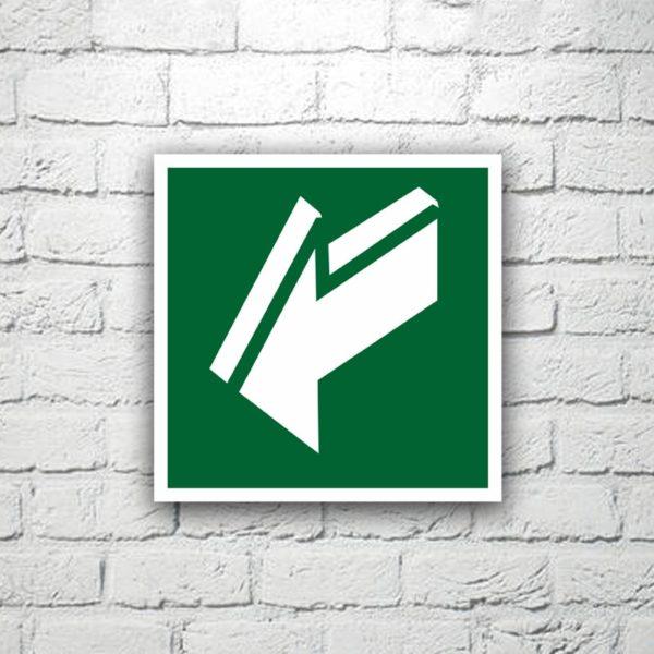 Знак Открывать движением на себя 15х15 см (код 90530)