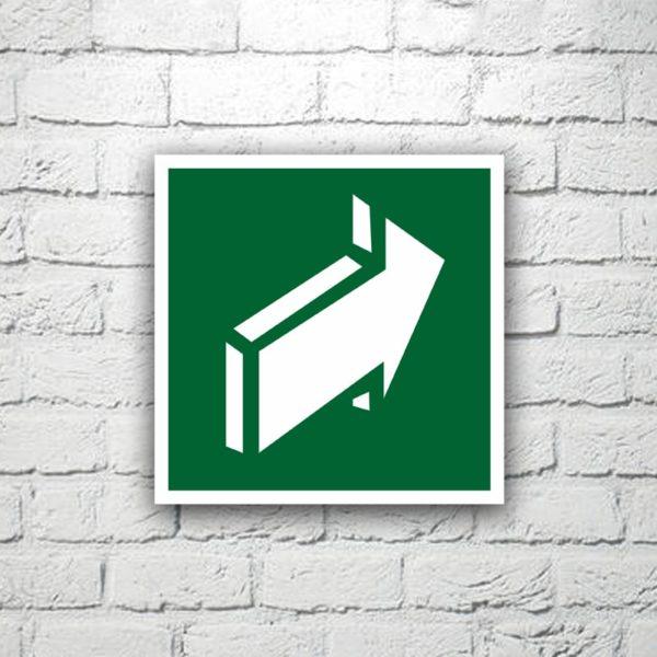 Знак Открывать движением от себя 15х15 см (код 90529)