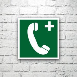 Знак Телефон связи с медицинским центром 15х15 см (код 90538)