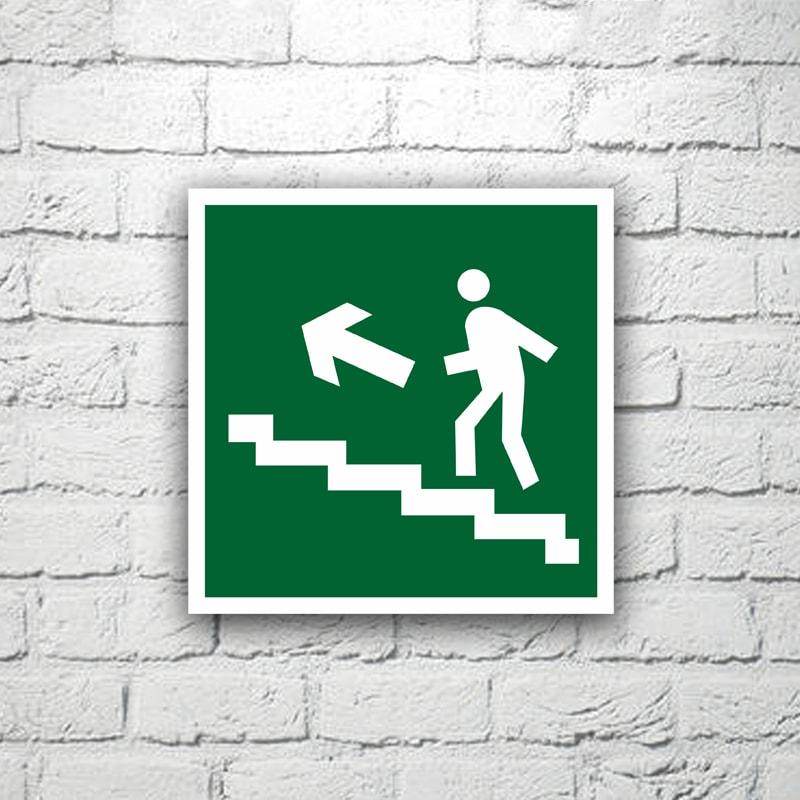 Знак Направление к эвакуационному выходу (по лестнице вверх налево) 15х15 см (код 90515)