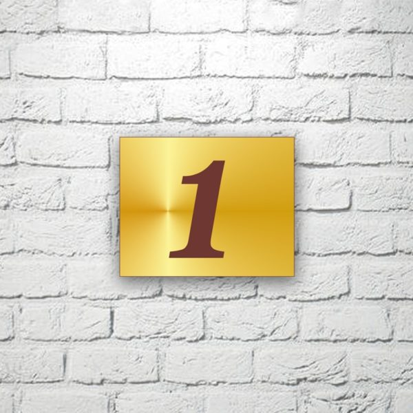 Табличка-номерок для кабинета 10х8 см (код 90328)