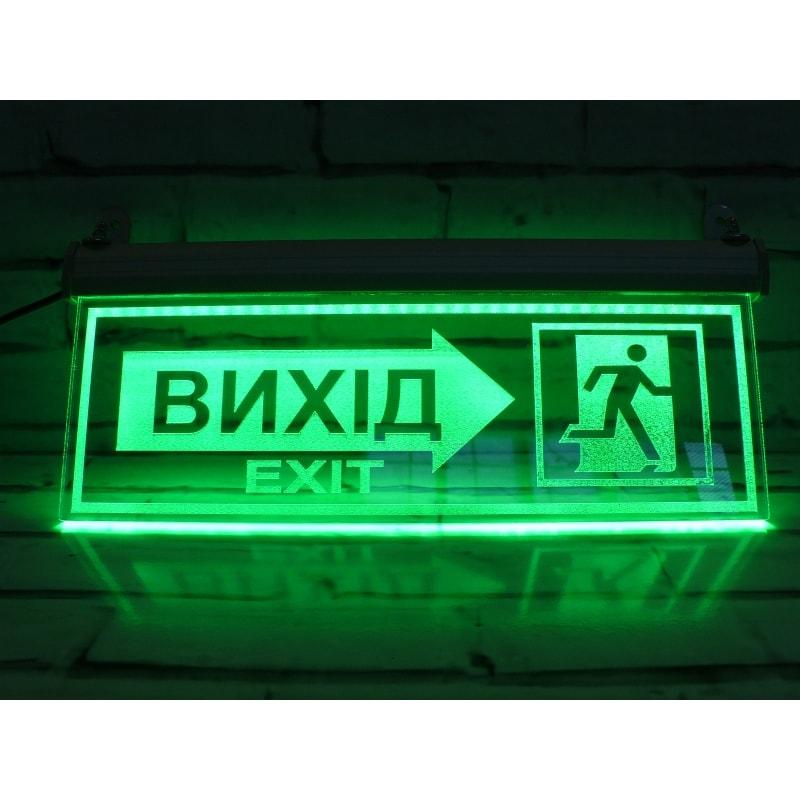Световой указатель выхода (EXIT) 30х10 см (код 90542)