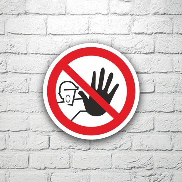 Табличка Доступ посторонним запрещен 15х15 см (код 91102)