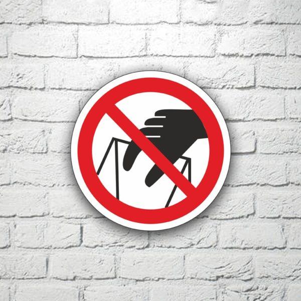 Табличка Не брать руками 15х15 см (код 91103)