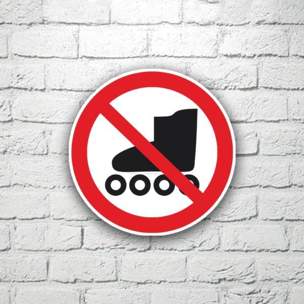 Табличка Запрещается вход на роликовых коньках 15х15 см (код 91104)