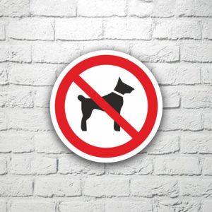 Табличка Запрещается вход с животными 15х15 см (код 91105)