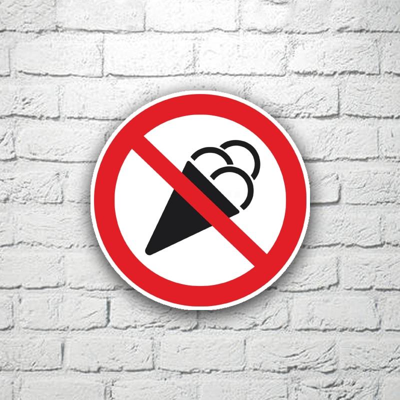 Табличка Запрещается вход с мороженым 15х15 см (код 91106)