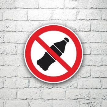 Табличка Запрещается вход с напитками 15х15 см (код 91107)