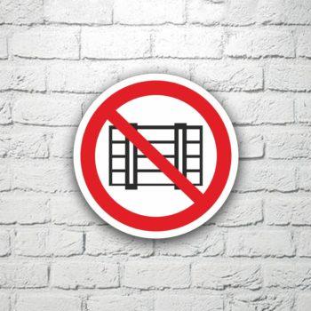 Табличка Запрещается загромождать проходы 15х15 см (код 91109)