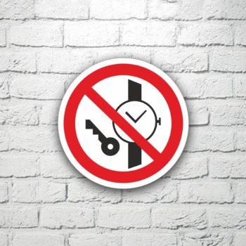 Табличка Запрещено иметь металлические предметы 15х15 см (код 91111)