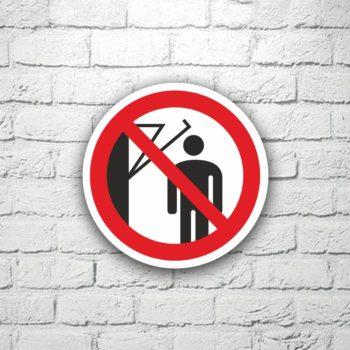 Табличка Запрещается подходить к оборудованию с маховыми движениями 15х15 см (код 91112)