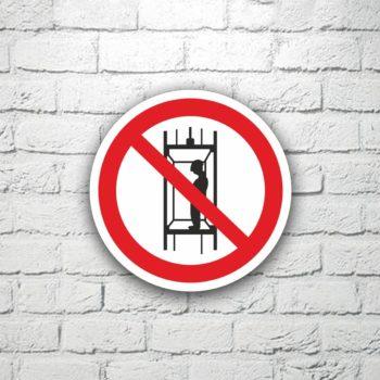Табличка Запрещается подъем (спуск) людей по шахтному стволу 15х15 см (код 91113)