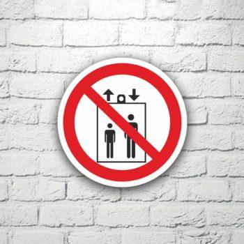Табличка Запрещается пользоваться лифтом для подъема людей 15х15 см (код 91114)
