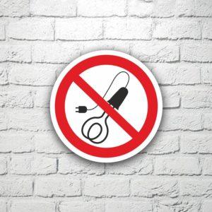 Табличка Запрещается пользоваться электронагревательными приборами 15х15 см (код 91116)