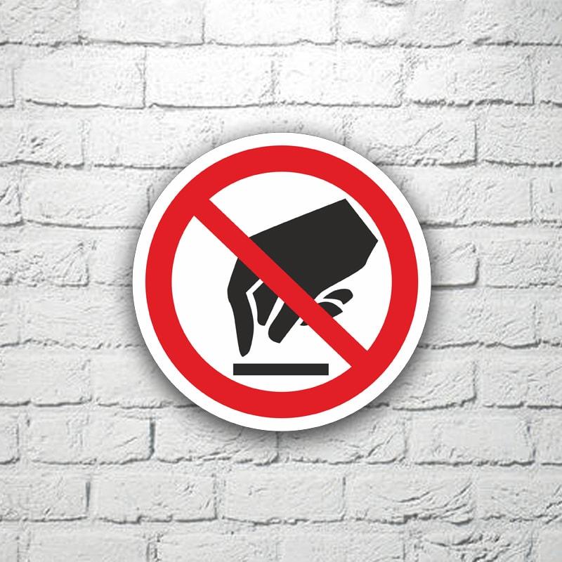 Табличка Запрещается прикасаться 15х15 см (код 91117)
