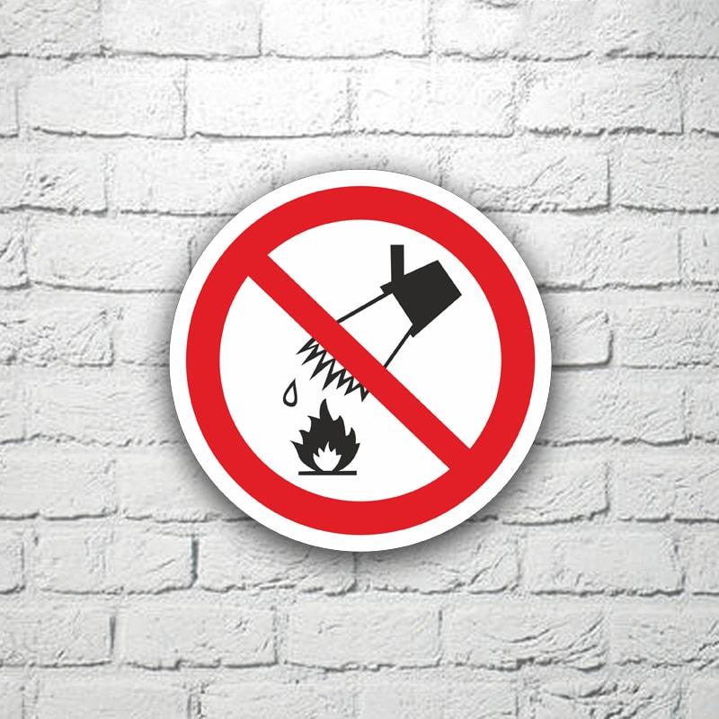 Табличка Запрещается тушить водой 15х15 см (код 91123)