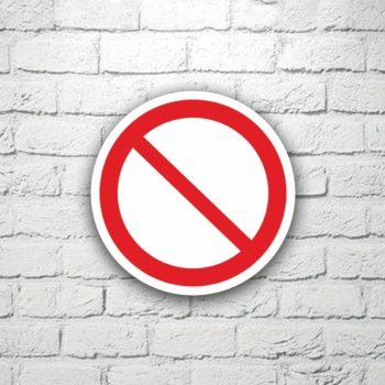 Табличка Запрещение (прочие опасности) 15х15 см (код 91124)