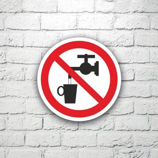 Табличка Запрещается использовать в качестве питьевой воды 15х15 см (код 91125)