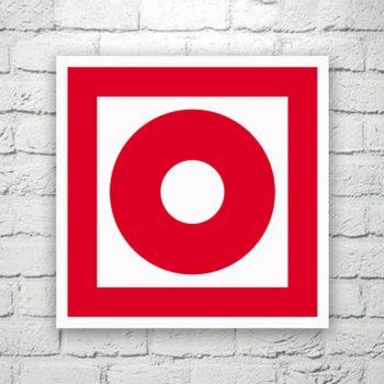 Табличка Кнопка включения установок (систем) пожарной автоматики 20х20 см (код 91302)