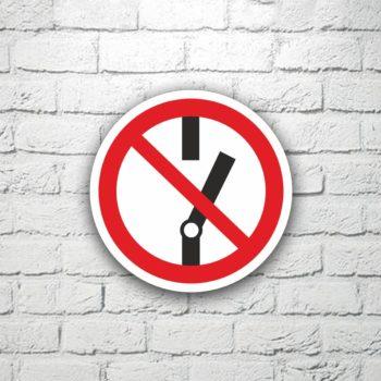 Табличка Не включать! 15х15 см (код 91126)
