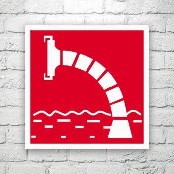 Табличка Пожарный водоисточник 20х20 см (код 91308)