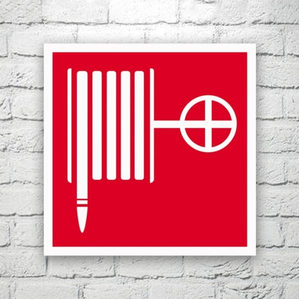 Табличка Пожарный кран 20х20 см (код 91309)
