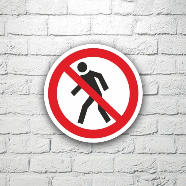 Табличка Проход запрещен 15х15 см (код 91127)