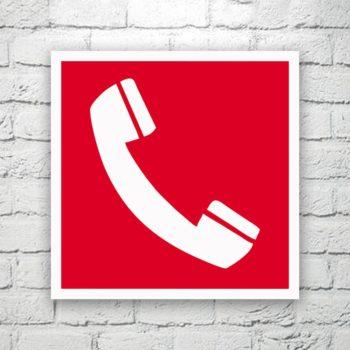 Табличка Телефон для использования при пожаре 20х20 см (код 91311)