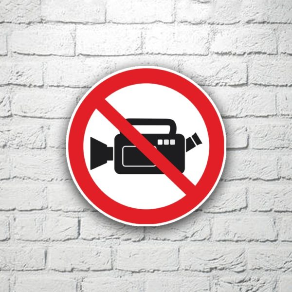 Табличка Видеосъемка запрещена 15х15 см (код 91101)