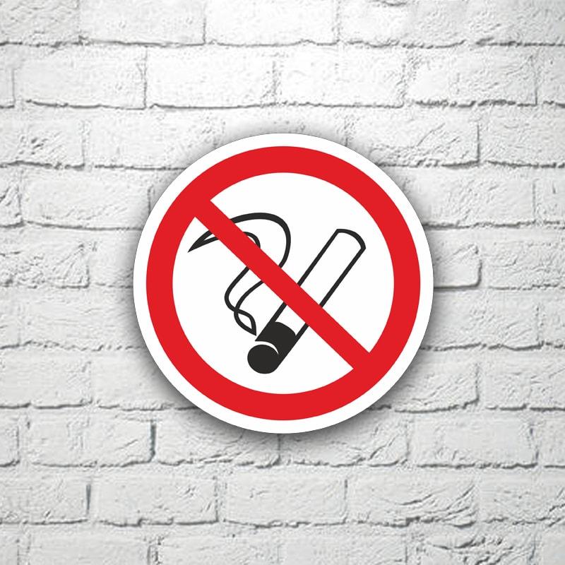 Табличка Не курить! 15х15 см (код 91110)