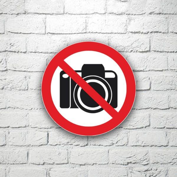 Табличка Фотосъемка запрещена 15х15 см (код 91128)